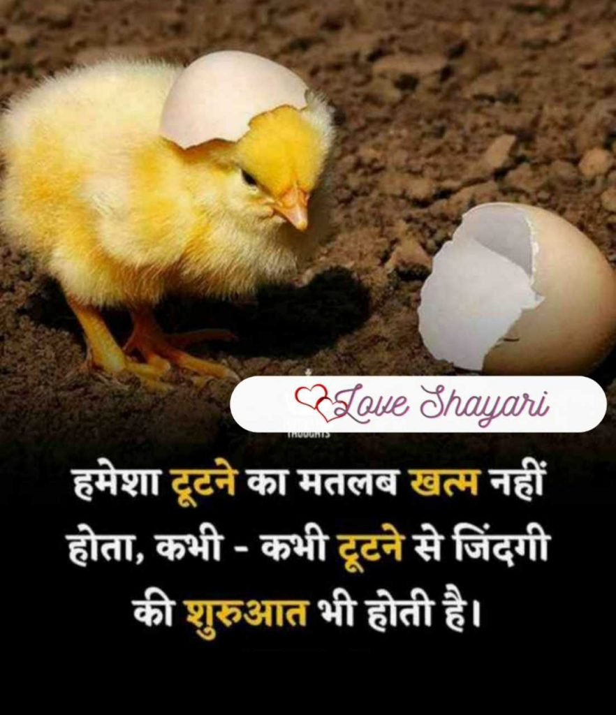 motivational quotes in hindi, motivational quotes for success, motivational quotes about life, motivational quotes for students, famous motivational quotes, motivational quotes pinterest, super motivational quotes,